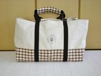 キャリー用の大きなバッグを発売しました。
